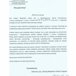 Referencje od dyp. Podolog Magdaleny Hafezi-Hojeckiej z Centrum Podologicznego w Łodzi